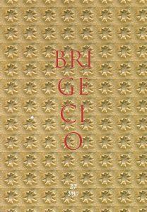 La difusión de un tipo iconográfico de Gregorio Fernández: los ángeles heraldos del Parador Fernando II de Benavente