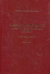 Colección documental del archivo de la catedral de León: Actas capitulares (1419-1459)